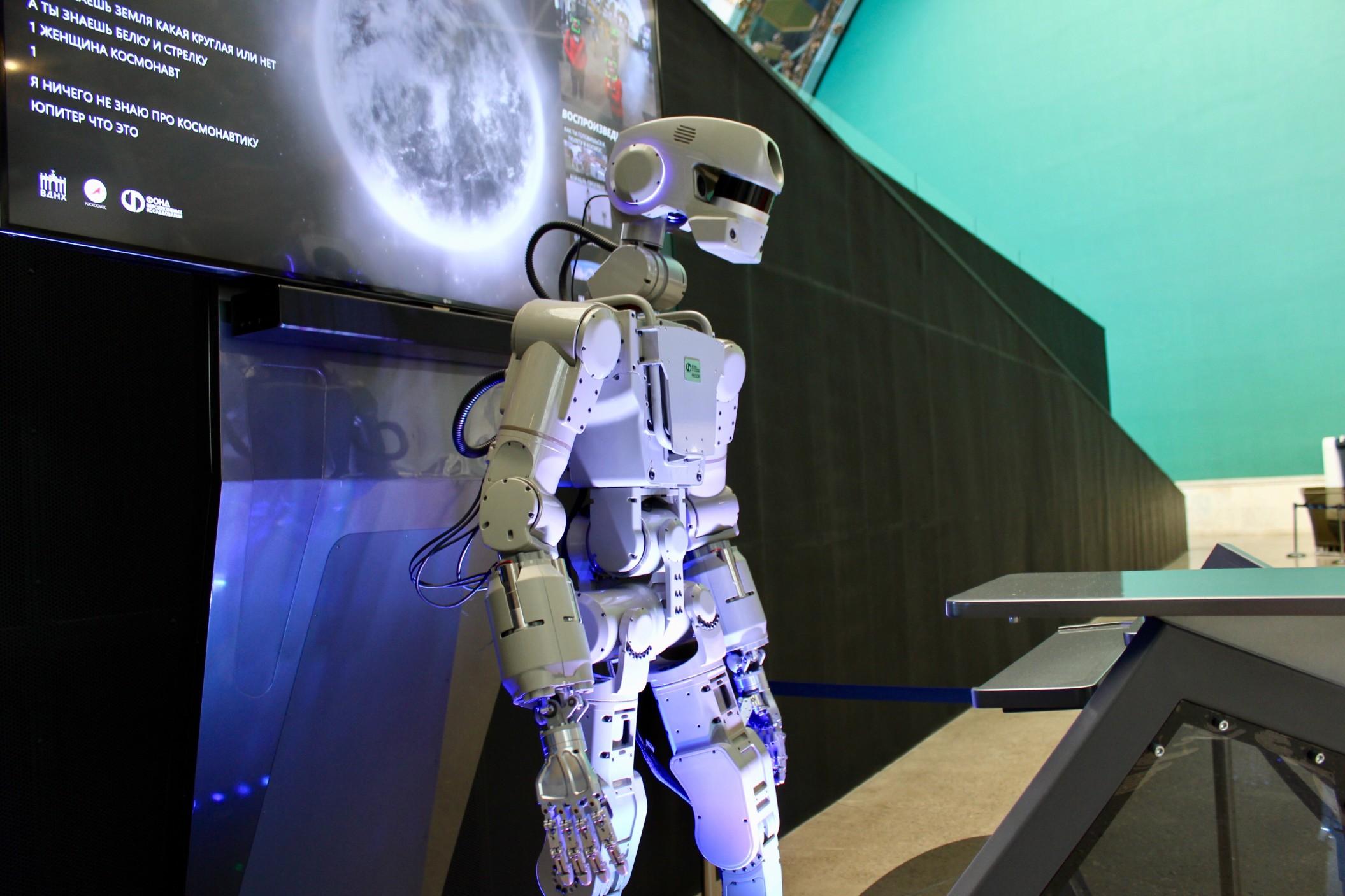 robot-humain